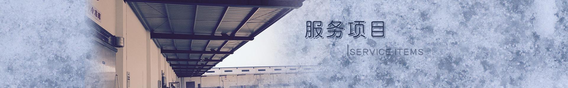 荆州冷库租赁